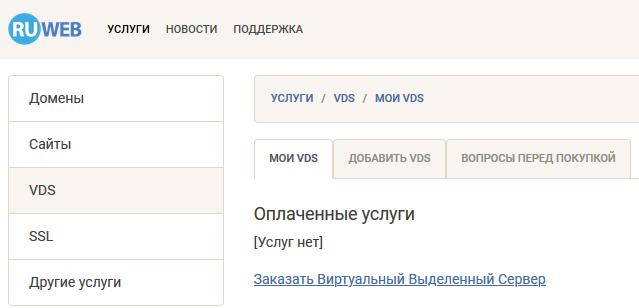 http://forum.ruweb.net/pics/vds/win4dummies02.png