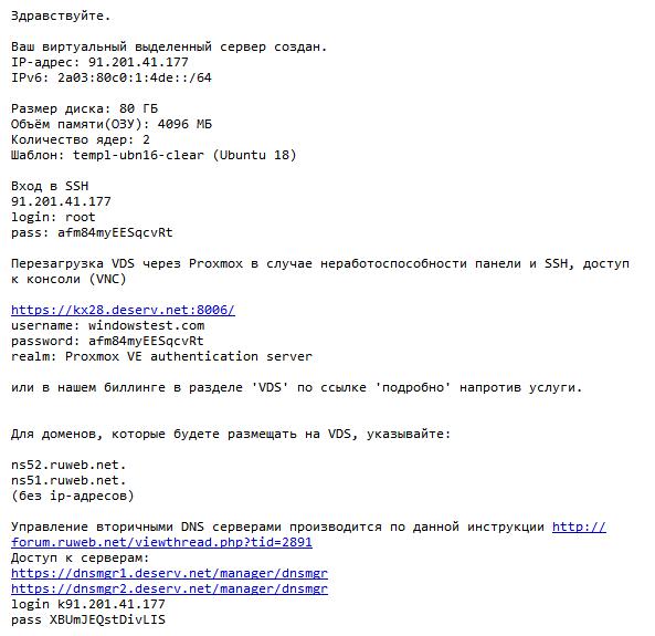 http://forum.ruweb.net/pics/vds/win4dummies04.png