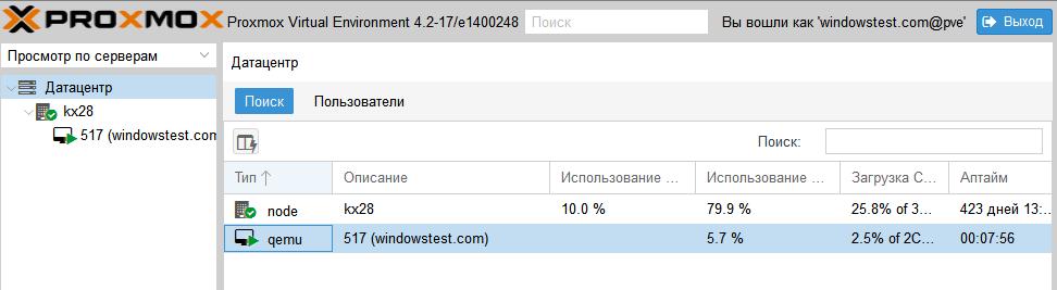 http://forum.ruweb.net/pics/vds/win4dummies06.png