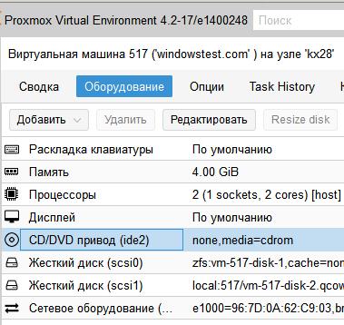 http://forum.ruweb.net/pics/vds/win4dummies07.png
