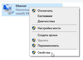 http://forum.ruweb.net/pics/vds/win4dummies27.png