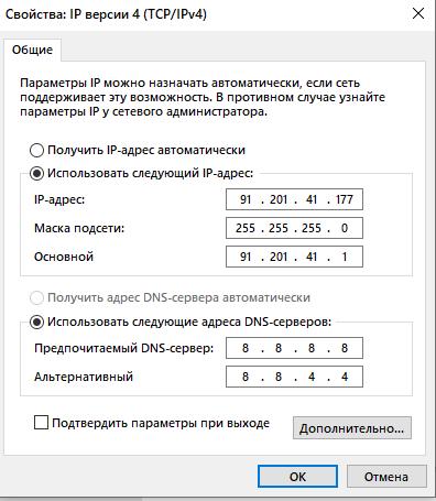 http://forum.ruweb.net/pics/vds/win4dummies29.png