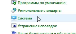 http://forum.ruweb.net/pics/vds/win4dummies33.png