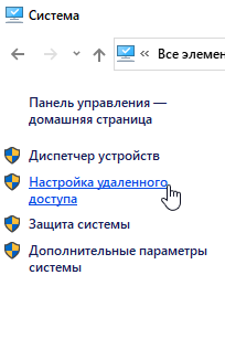 http://forum.ruweb.net/pics/vds/win4dummies34.png