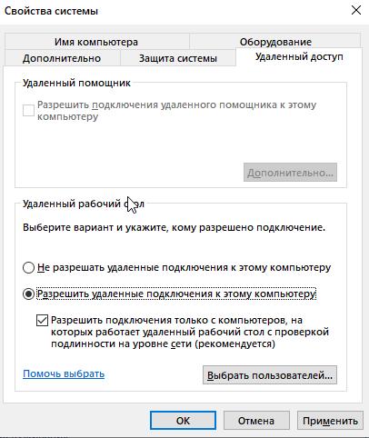 http://forum.ruweb.net/pics/vds/win4dummies35.png